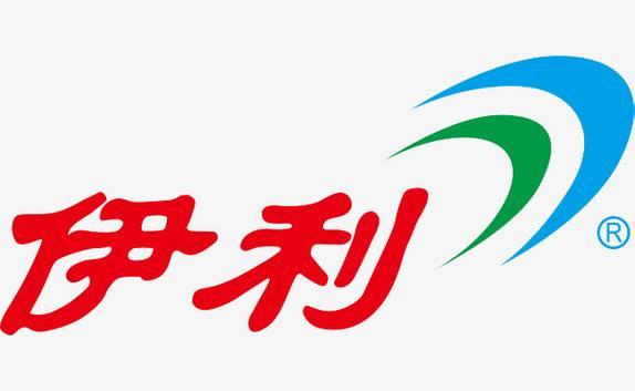 食品工厂 伊利集团.jpg